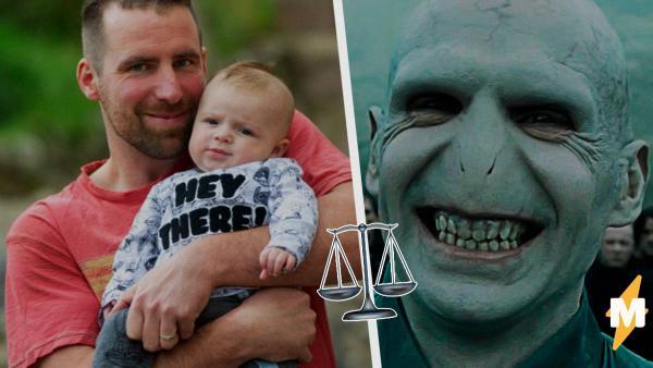 Семья родила сына и попала под суд. Проблема в имени крохи, ведь его нельзя называть вслух - слишком страшно