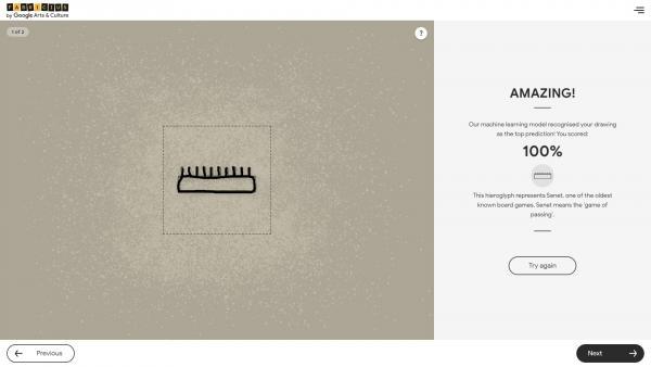 Google создала сайт для перевода текста в самые древние эмодзи. И теперь смсить можно на древнеегипетском