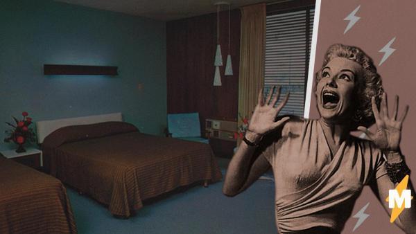 Постоялец на три месяца запретил уборщице заходить в своей номер. Внутри её ждал вход не в Нарнию, а в ад