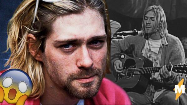Курт Кобейн спел как Луи Армстронг в стиле свинг, и люди пытаются это расслышать. Это не обман слуха - а жаль