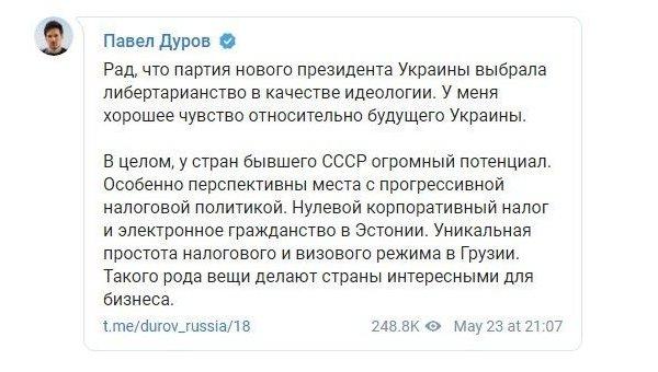 Павел Дуров атаковал Apple и выступил за вмешательство России. Люди негодуют, но на стороне Павла учёные