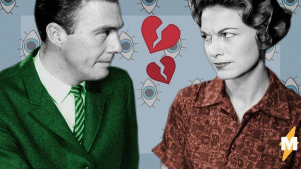 Жених обвинил невесту в измене и узнал многое о себе. Джокер, Дарт Вейдер, Бэйн - лапочки по сравнению с ним