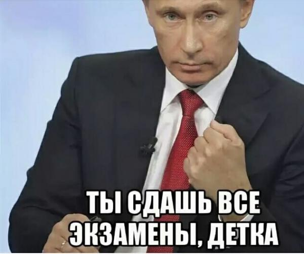 Как в России проходит ЕГЭ-2020. С жарой, жёсткой профилактикой COVID-19, и спасаться остаётся лишь мемами