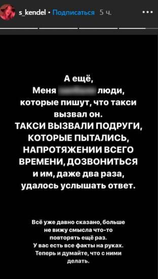 """Кирилл Бледный из """"Пошлой Молли"""" ответил на обвинения в домогательствах фанатки. Но убедил далеко не всех"""