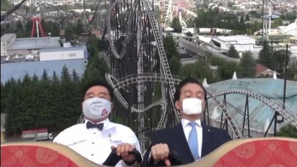 Японцы показали, как кататься на американских горках во время пандемии. И от этого способа только страшнее