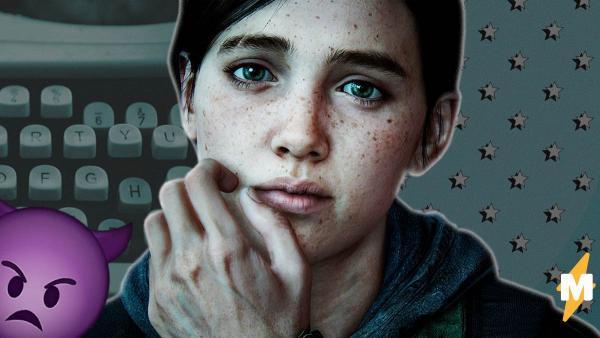The Last of Us: Part II - заговор игровых журналистов? Люди прошли игру и готовы ответить на этот вопрос