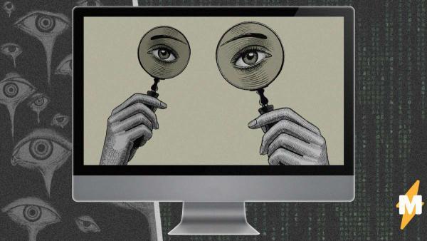 Кто незаметно смотрит на вас через веб-камеру. Проверяем, кому доступны ваши устройства - и отключаем доступ