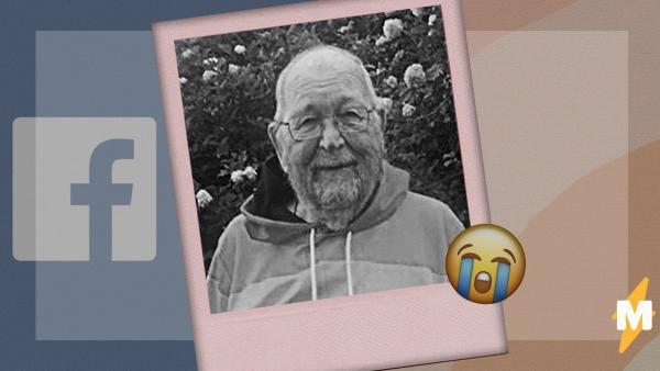 Старик сделал каминг-аут в соцсети и заставил людей плакать. Ведь чтобы открыться, ему понадобилось 80 лет