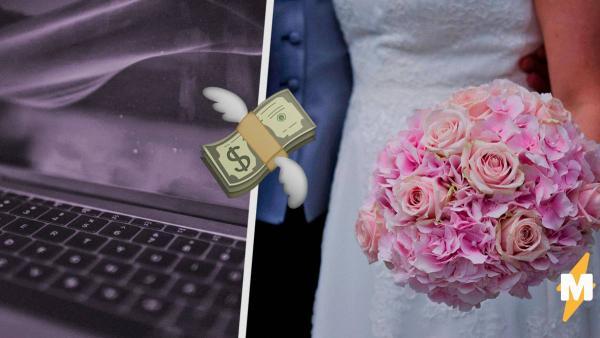 Пара копила деньги на свадьбу, а жених спустил их на комп. Гики узнали, что он купил, и их гнев не погасить