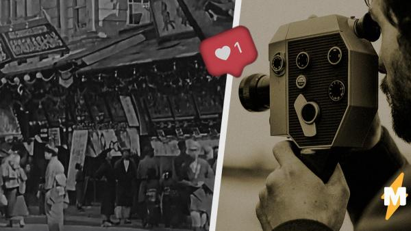 Режиссёр снял видео в 1915-м и доказал: для славы никогда не поздно. Люди влюбились в его ролик 100 лет спустя