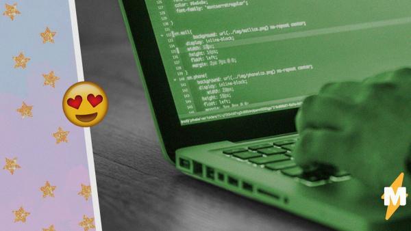 Хакеры атаковали VPN-провайдер и оставили послание. После прочитанного обижаться трудно - у взломщиков лапки