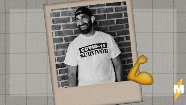 Спортсмен заразился СOVID-19, и последствия лечения зашли слишком далеко. Очнувшись, он не узнал своё тело