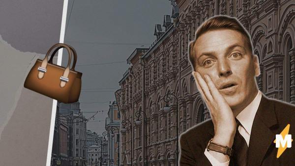 Сапёры оцепили центр Москвы и взорвали странную сумку. А где-то в мире плачет курьер - он знал, что внутри