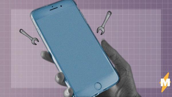 Проверьте свой телефон, если он был в ремонте. В сервис попал гаджет, а внутри него - пасхалка от прошлого мастера