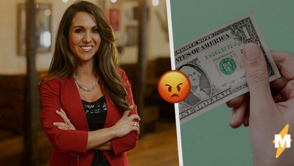Ресторан политика подшутил над теми, кто просит деньги. Но люди любезно напомнили, что он существует на донаты