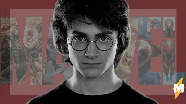 Гарри Поттер оказался частью вселенной Marvel. И это так нелепо, что даже официальный комикс не убедил твиттер
