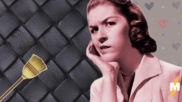 Люди увидели модную сумку от Bottega Veneta и нашли ей дешёвую замену. Ведь такая есть в любом супермаркете