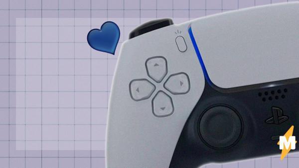 Люди увидели новую расцветку PlayStation 5 и расстроились. Ведь она слишком хороша, чтобы быть правдой