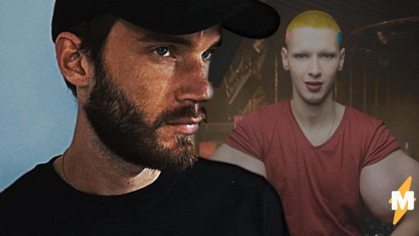 Слава о руках-базуках добралась до PewDiePie. И блогер уверен - Кириллу Терёшину самое место в The Last of Us