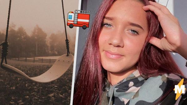 Девушка хотела снять модный TikTok, а в итоге час дожидалась пожарных. Огня не было - только детские качели