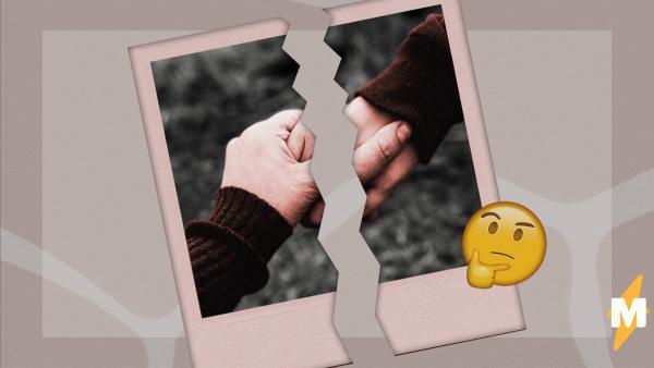 Реддиторы рассказали истории о самых странных причинах для развода. И ревность покажется на их фоне глупостью
