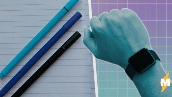 Исследователи показали, как можно создать фитнес-браслет из бумаги и карандаша. Это лайфхак, досупный каждому