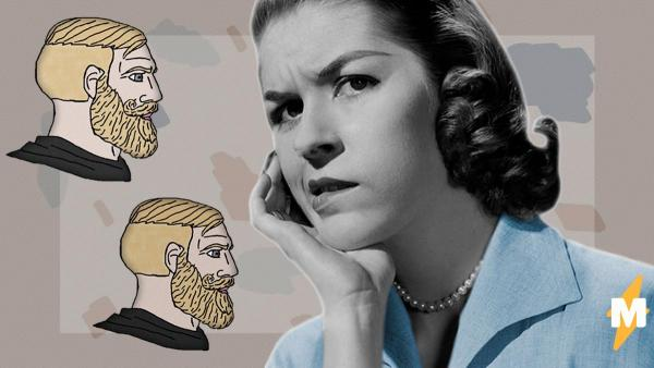 Мем с бородатыми нордами дошёл до сравнения мужчин и женщин. Но это камень в огород девушек