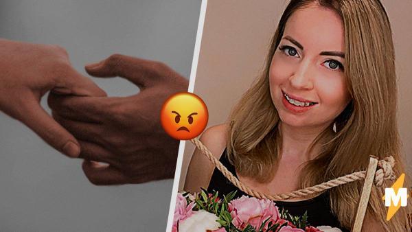 Екатерина Диденко показала фото с парнем и открыла портал в ад. К новым отношениям блогерши люди не готовы