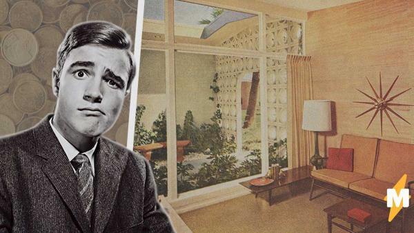 В Лондоне продаётся квартира за огромные деньги. И с такой планировкой апартаменты не скоро найдут покупателя