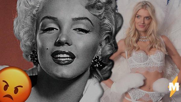 Люди сравнили современные стандарты красоты и моду в 50-е годы. И даже селебы из прошлого делали пластику