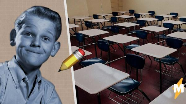 Парень сдавал экзамен по математике, но случайно защитил английский. И в этом ему помогла Бритни Спирс