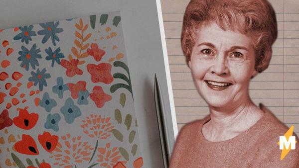 Парень нашёл дневник бабули 1957 года. И люди рыдают, ведь записи старушки навсегда решили конфликт поколений