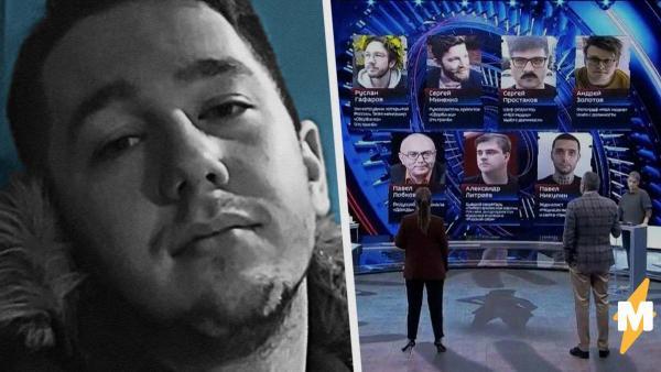 В эфире канала «Россия-1» показали фото мужчин, обвиняемых в насилии. Но люди не удержались от фотошопа