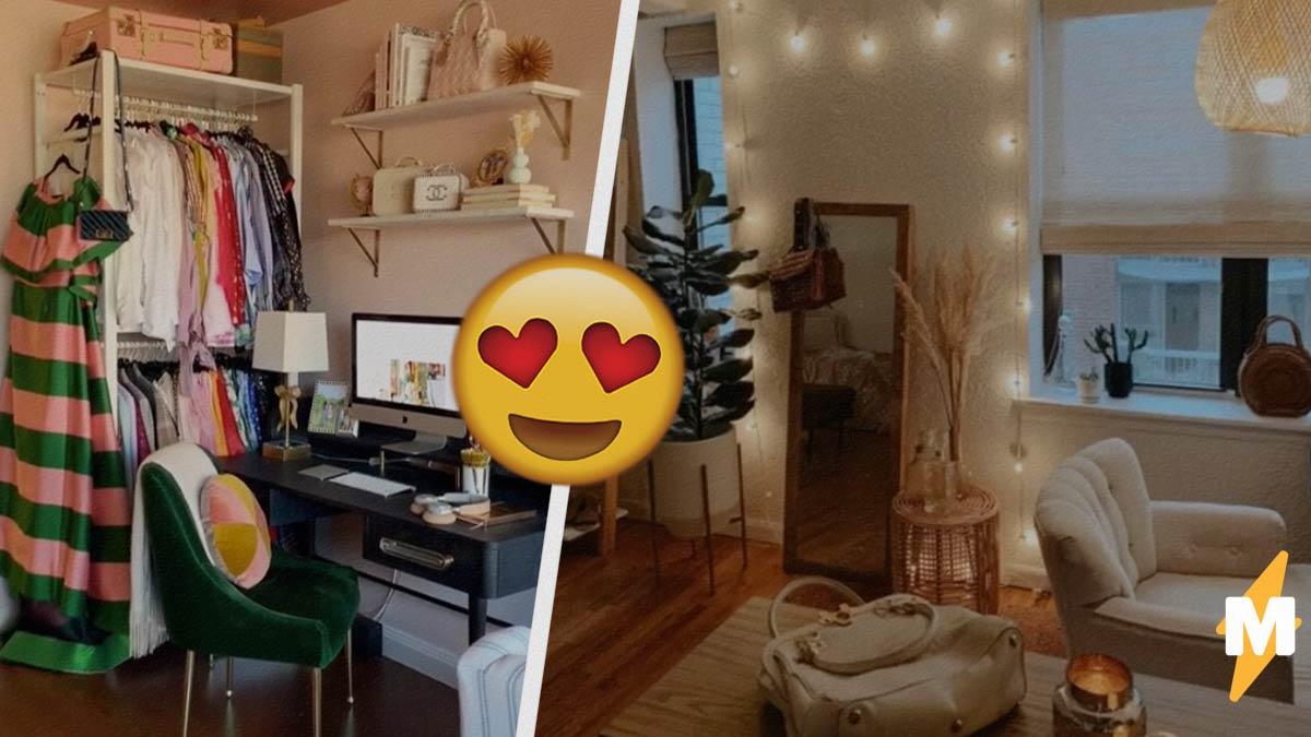 Люди показывает свои крошечные квартиры в Нью-Йорке. Но простые дизайнерские решения кардинально увеличивают