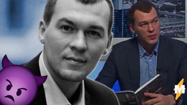 Люди обсуждают Михаила Дегтярёва, который пришёл на замену Фургалу. И от его инициатив многим смешно и плохо