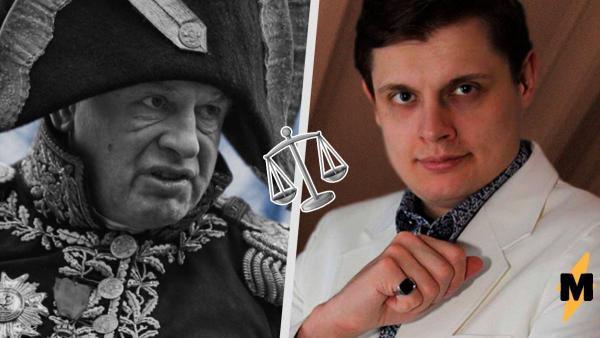 Историк Евгений Понасенков дал показания против Олега Соколова. И выступление Маэстро люди отметили мемами