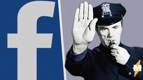 Мужчина назвал полицейского толстым в FB и пожалел. Его коллеги сочли шутку опаснее пластикового стаканчика