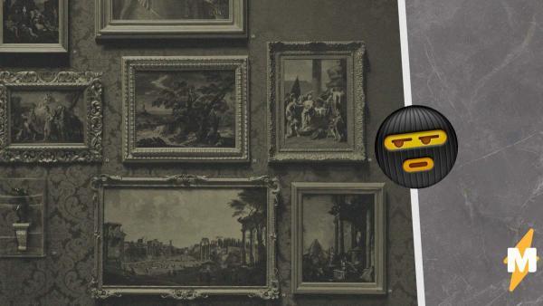 """Картинная галерея предложила людям сыграть в хитрых воров. Но те не поняли правила и устроили """"Чёрную пятницу"""""""