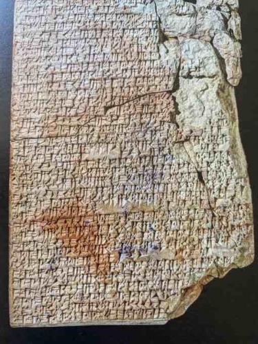 Учёный прочёл древние таблички и побежал на кухню. Это оказались рецепты блюд, утерянные на четыре тысячи лет