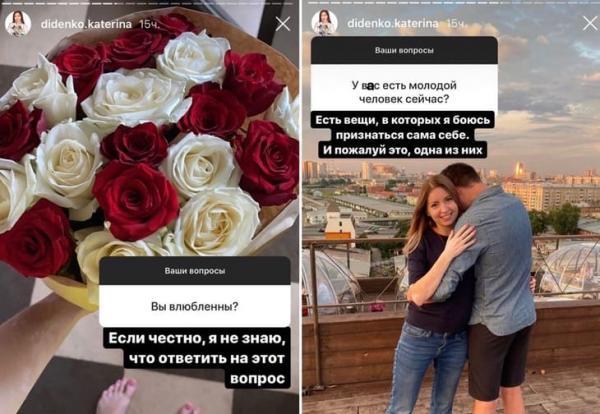 Екатерина Диденко показала бойфренда, и ад был готов. Смириться с тем, что у вдовы любовь, многие не готовы