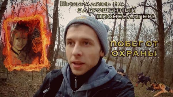 Блогер хвастается беседой с отцом Хабиба Нурмагомедова, а матери слышат ушедших детей. И помогает им метод ЭГФ