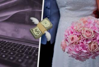 Компьютер или невеста? Жених перед свадьбой сделал выбор, за который его засмеяли даже гики