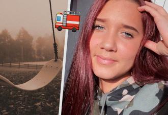 Девушка хотела снять видео, а в итоге пришлось вызывать пожарных. И виноват не огонь, а детские качели