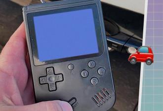 Если у вас есть Game Boy, то вы богаты. Консоли покупают за 1,7 млн рублей, ведь они помогают угонять машины