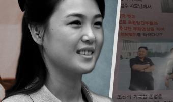 В КНДР после ссоры с соседом находят неоднозначные листовки. Казалось бы, при чём тут жена Ким Чен Ына и порно