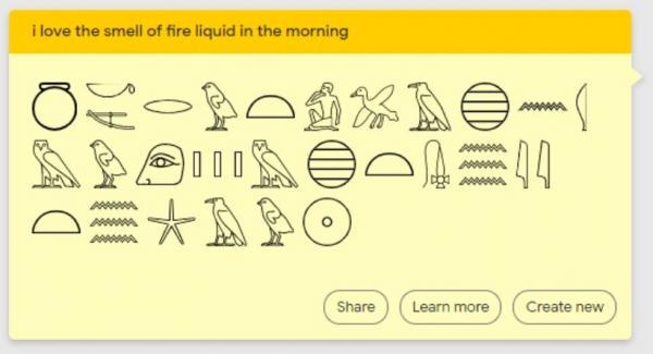 Google и разрабы Assassin's Creed создали сайт для перевода египетских иероглифов. Фараоны бы напряглись