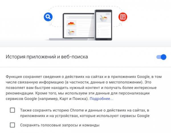 Если у вас Android, телефон точно следит за вами. И дело не только в определении местоположения