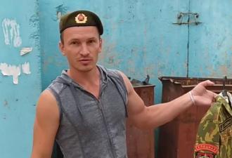 Бывшие военные Беларуси выбросили форму и нажили хейтеров. Для них экс-спецназовцы - не герои, а