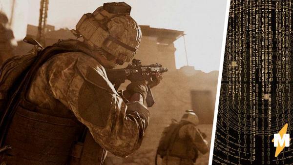 Геймер разрекламировал свои навыки в Warzone, но люди нашли секрет его таланта. Он был написан прямо на экране