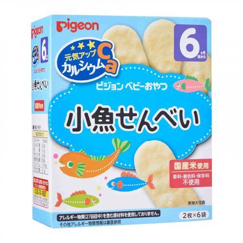 Парень переехал в Японию и восхищался местной едой, а зря. Он питался тем, что не создано для человека